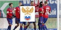 Rusya Futbol Federasyonu duyurdu, Rusya Premier Ligi 21 Haziran'da başlayacak!