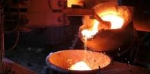 Worldsteel'e göre Küresel ham çelik üretimi nisan 2020'de düştü!