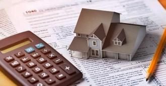 2020 Temmuz ayı kira artış oranı hesaplama!