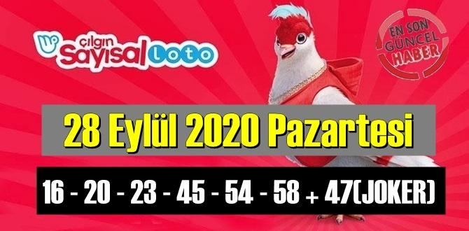 Sayısal Loto çekiliş sonuçları /28 EYLÜL 2020 Pazartesi belli oldu! 16 – 20 – 23 – 45 – 54 – 58 ve joker 47