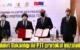 Adalet Bakanlığı ile PTT'nin önemli işbirliği, imzalar atıldı!